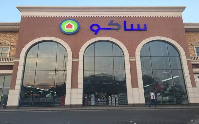 SACO will distribute SAR 0.75 per share in dividends next month