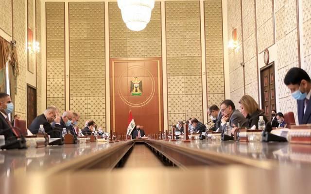 اجتماع الحكومة العراقية