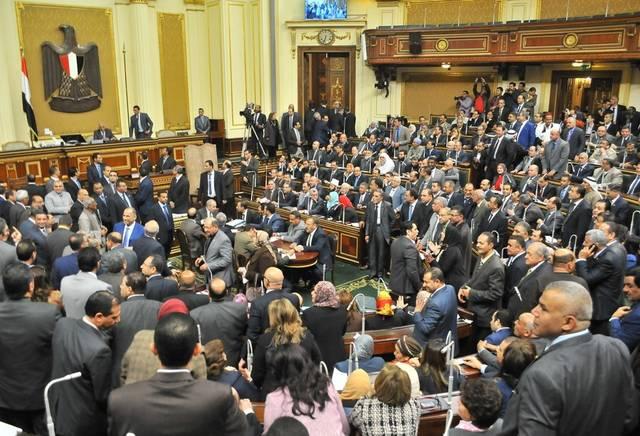 مجلبس النواب المصري