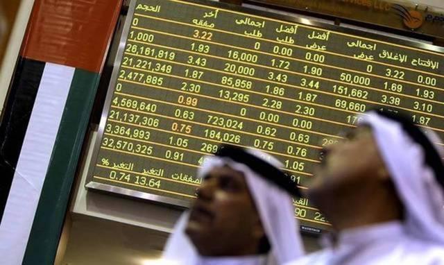0e61b9852 جني أرباح سريع يكبد أسهم دبي 952 مليون درهم - معلومات مباشر