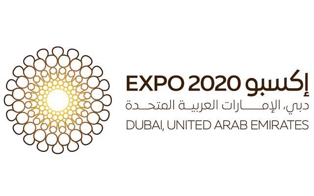 """173 دولة تشارك في الاجتماع النهائي لـ""""اكسبو 2020 دبي"""""""