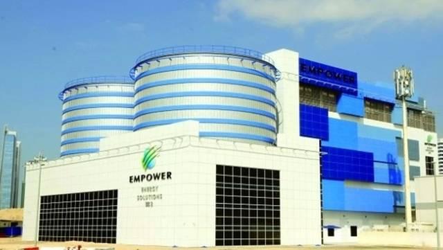 """مؤسسة الإمارات لأنظمة التبريد المركزي """"إمباور""""،"""