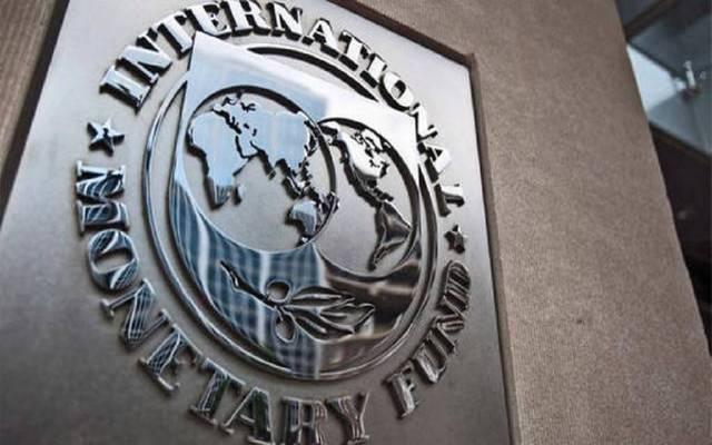 النقد الدولي: مصر ضمن الدول التي حققت استقراراً مالياً ملفتاً