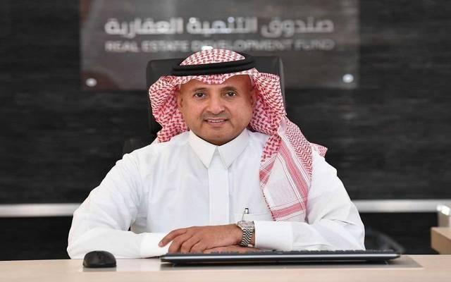 المشرف العام على الصندوق العقاري بالسعودية منصور بن ماضي - أرشيفية