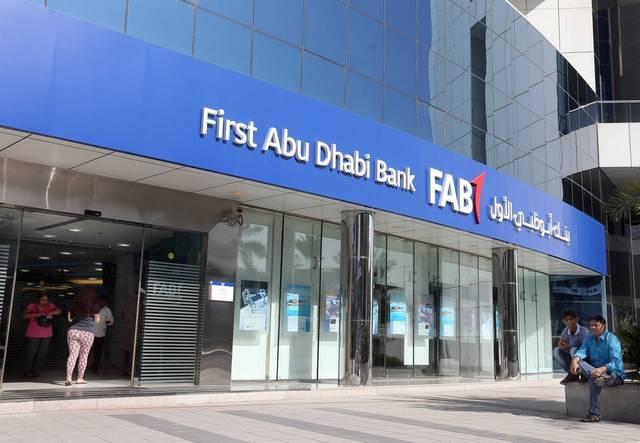 مقر بنك أبوظبي الأول