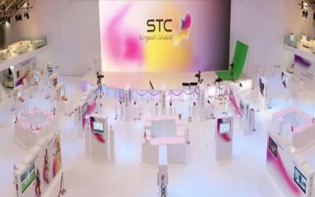 STC had won and auction to sell the frequencies at SAR 2.5 billion