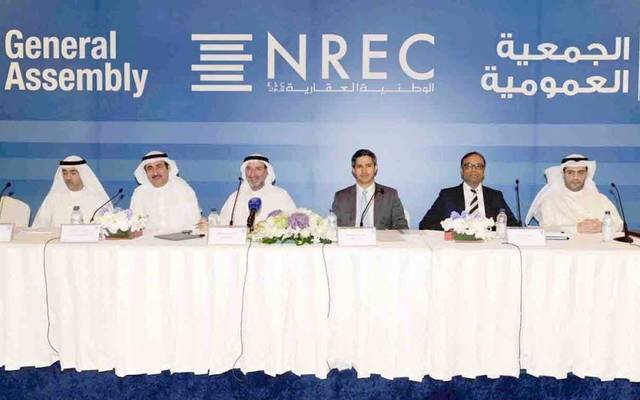 National Real Estate will distribute 10-for-100 shares