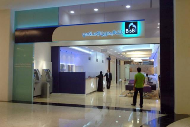 أحد فروع مصرف البحرين الإسلامي