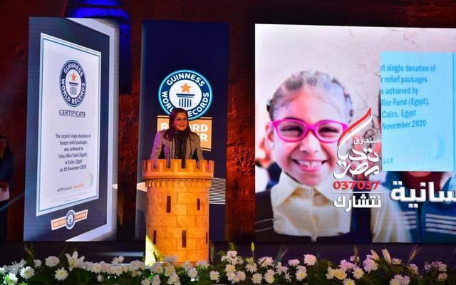 هالة السعيد وزيرة التخطيط و التنمية الاقتصادية