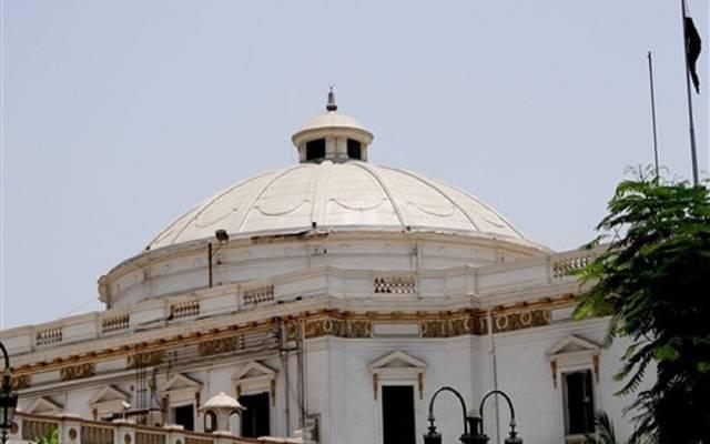 مجلس النواب المصري ـ أرشيفية