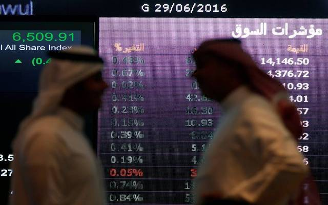 TASI slides 33 pts, Nomu stable early Tuesday