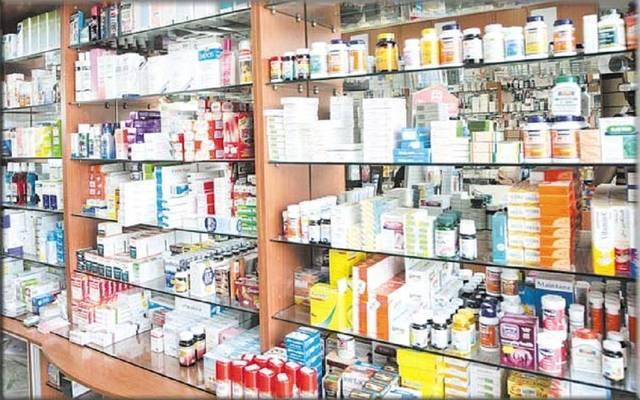 وزير الصحة التونسي: توفير 95% من الأدوية بنهاية فبراير