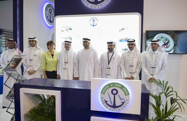 SOMWME is held at the Abu Dhabi National Exhibition Centre