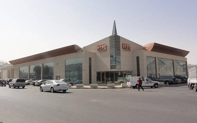 مقر الشركة الكويتية لبناء المعامل في الكويت
