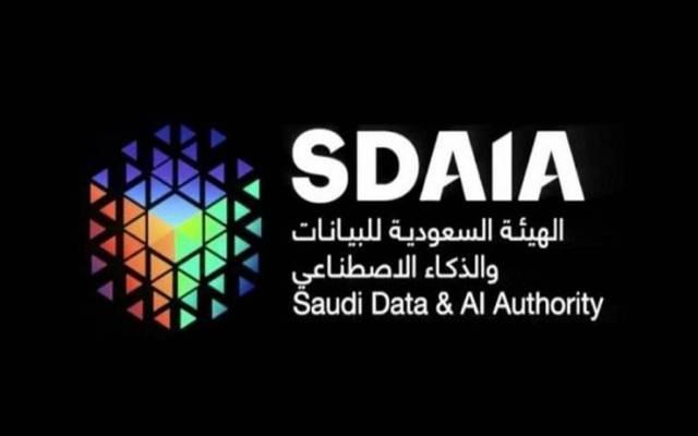سدايا السعودية تتفاهم مع صندوق التنمية للاستفادة من البيانات والذكاء الاصطناعي