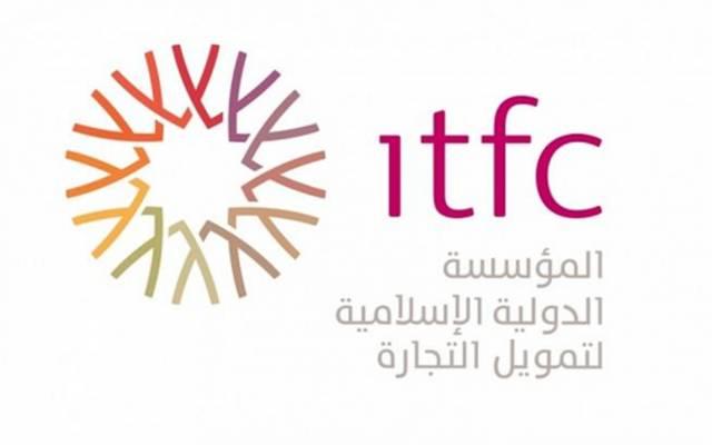 المؤسسة الدولية الإسلامية لتمويل التجارة