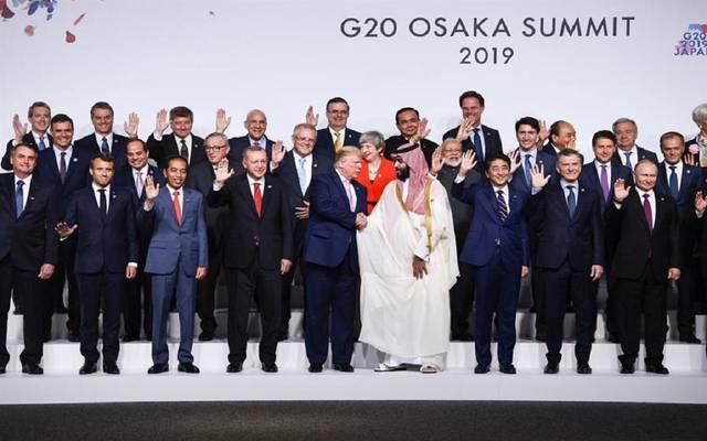 مجموعة العشرين - أرشيفية