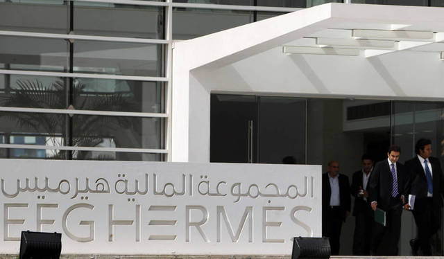 EFG Hermes signed a definitive SPA to acquire a 100% stake in Nigeria's Primera Africa