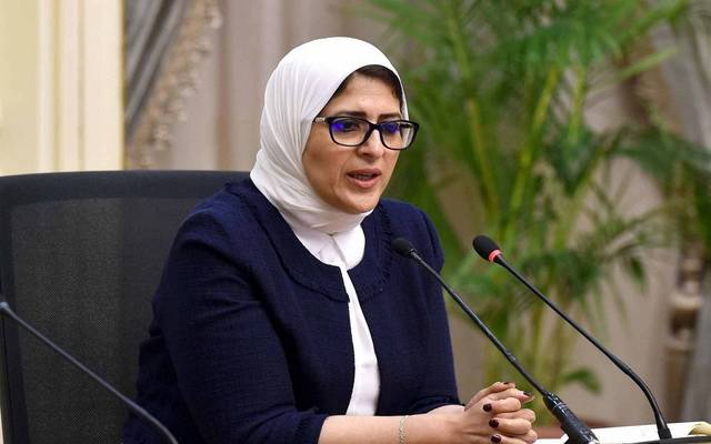 وزير الصحة المصرية هالة زايد