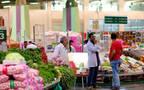 داخل أحد الأسواق التجارية بالكويت