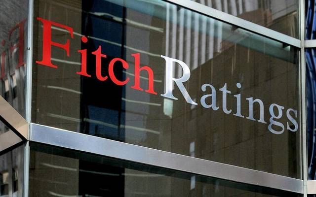 """Fitch has downgraded Burgan Bank's Viability Rating to """"b+"""""""