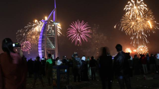 The crescent of the Islamic calendar's month of Shawwal will appear on the UAE sky on 14 June