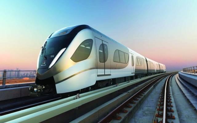 مترو الدوحة