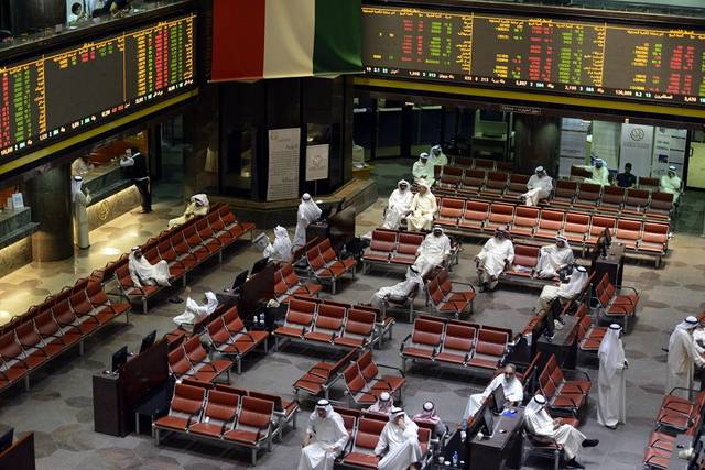 Kuwaiti indices close Tuesday in rise