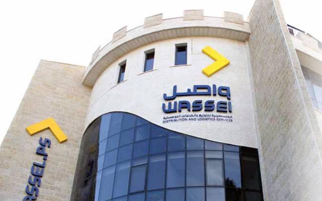 مقر الشركة الفلسطينية للتوزيع والخدمات اللوجيستية