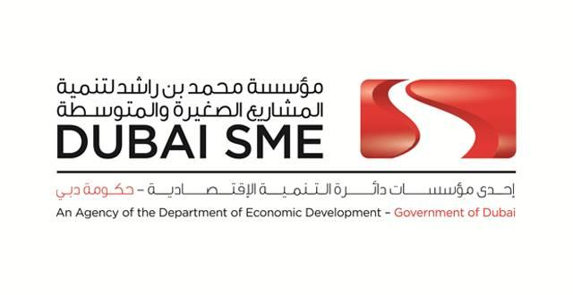 شعار مؤسسة   محمد بن راشد للتنمية