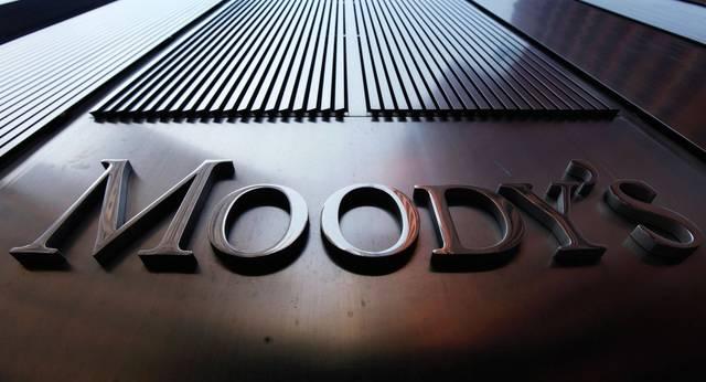 شعار لوكالة موديز