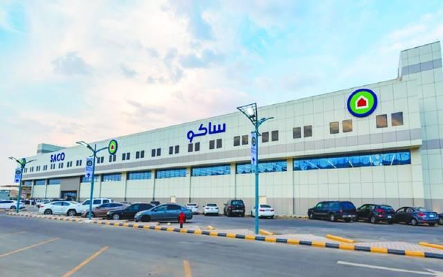 مقر تابع للشركة السعودية للعدد والأدوات (ساكو )