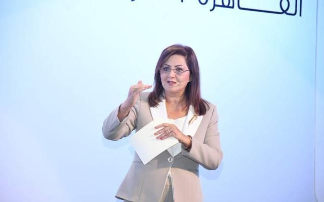 وزيرة التخطيط في مؤتمر ـ أرشيفية