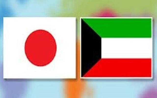 """مسؤول: علاقات الكويت الاقتصادية مع اليابان """"متميزة"""""""