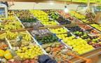 أحد أسواق بيع الخضروات والفواكه