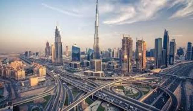 عقارات بإمارة دبي