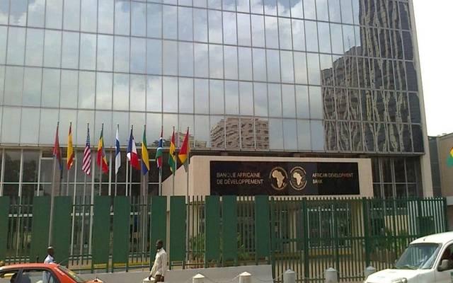 بنك التنمية الإفريقي - أرشيفية