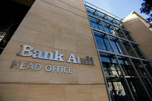 FAB agreed with Bank Audi to stop the acquisition process