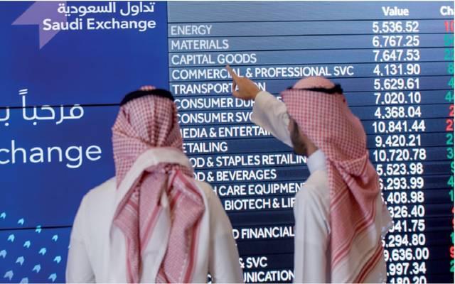 سوق الأسهم السعودية- تداول، أرشيفية