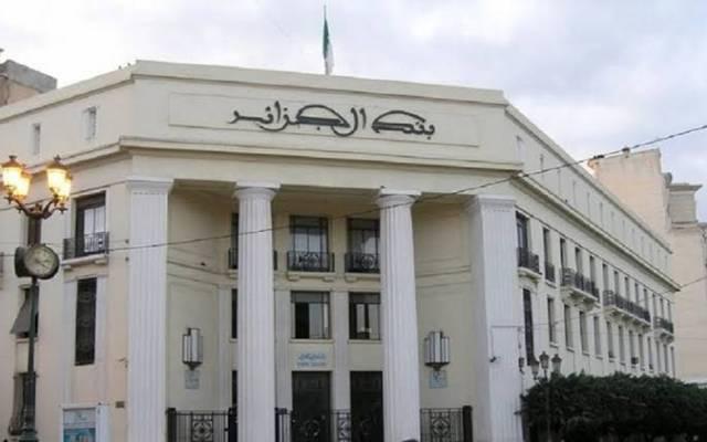 البنك المركزي الجزائري