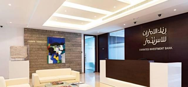 مقر بنك الإمارات للاستثمار