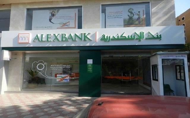 أحد فروع بنك الاسكندرية