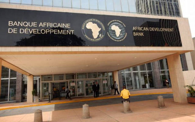 مقر للبنك الإفريقي للتنمية