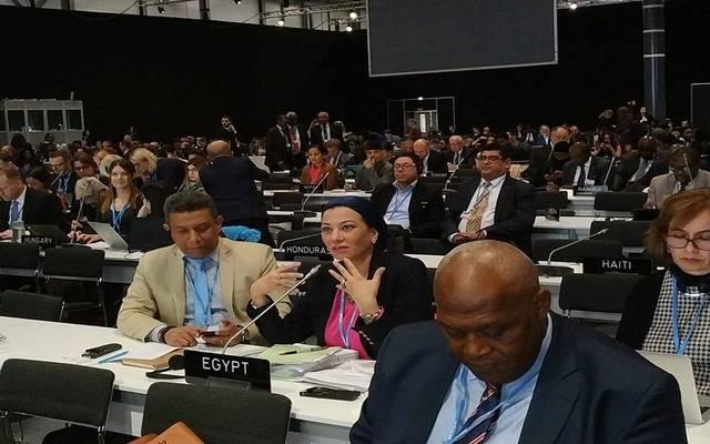 وزيرة البيئة  خلال مؤتمر الأمم المتحدة لتغير المناخ