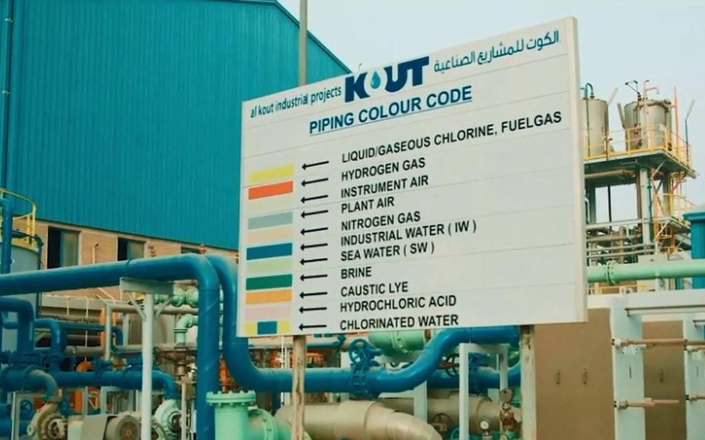Kuwait's Kut aims to expand the Iraqi market 1024