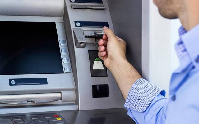 UAE's first fully integrated digital bank forms founding committee
