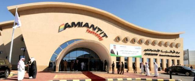 Saudi Amiantit secures high rank in local content programme