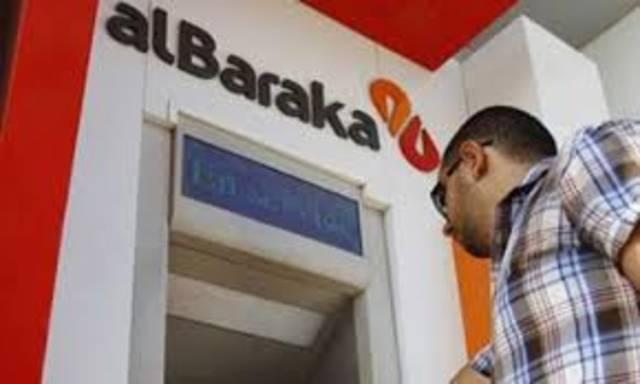 احد فروع مصرف البركة المصرفي