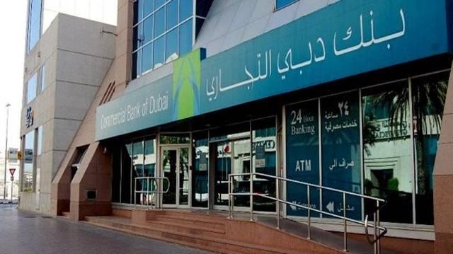 أحد فروع بنك دبي التجاري