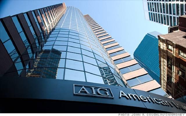 شركة المجموعة الأمريكية الدولية للتأمين